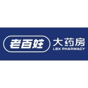 老百姓大药房logo