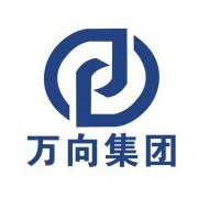 万向集团logo