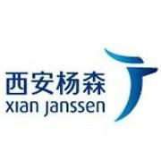 西安杨森logo