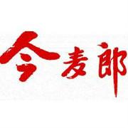 今麦郎logo