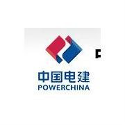 中国水电七局logo