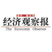 经济观察报logo