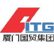 厦门国贸集团logo
