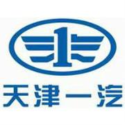 天津一汽logo