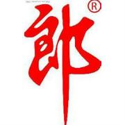 郎酒集团logo