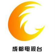 成都电视台logo