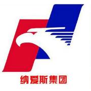 纳爱斯集团logo