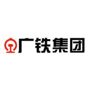 广州铁路局logo