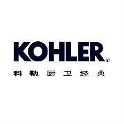 科勒中国logo