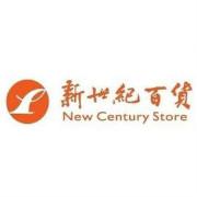重庆新世纪百货logo