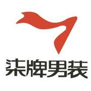 柒牌男装logo