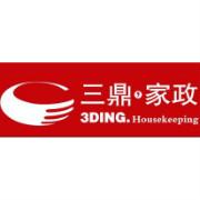 三鼎家政logo