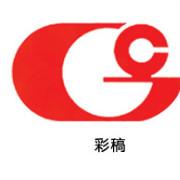 重钢集团logo