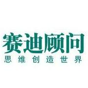 赛迪顾问logo
