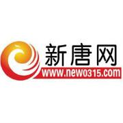 新唐网logo