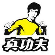 真功夫餐饮logo