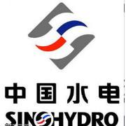 中国水电十五局logo