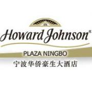 宁波华侨豪生大酒店logo
