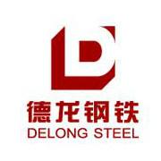 德龙钢铁logo