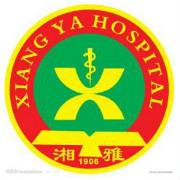 湘雅医院logo