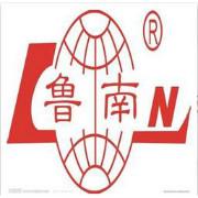 鲁南制药logo