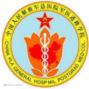 解放军301医院logo