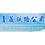 青藏铁路公司logo