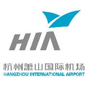 杭州萧山机场logo