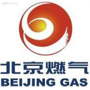 北京燃气集团logo