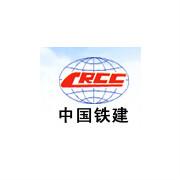 中铁二十三局logo