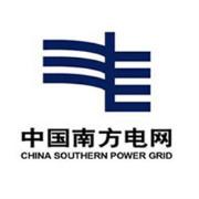 云南电网公司logo