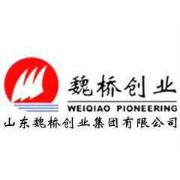 山东魏桥创业集团logo