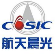 航天晨光股份有限公司logo