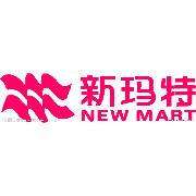 新玛特logo