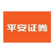 中国平安证券logo