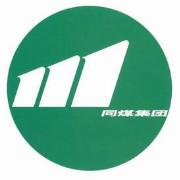 大同煤矿logo