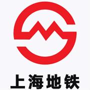 上海申通地铁股份有限公司logo