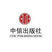 中信出版社logo