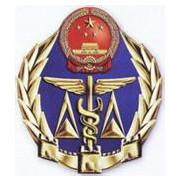 国家质检总局logo