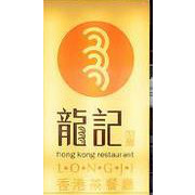 龙记集团logo