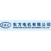 东方电机股份有限公司logo