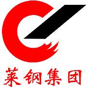 莱钢集团logo