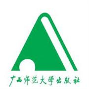 广西师范大学出版社logo