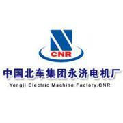 永济电机厂logo