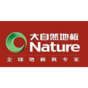 大自然地板logo