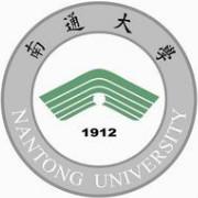 南通大学logo