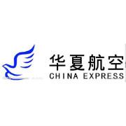 华夏航空logo