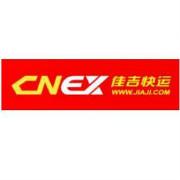 上海佳吉快运有限公司logo