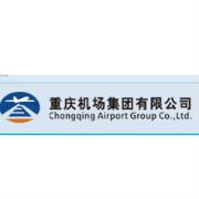 重庆江北机场logo