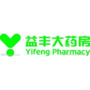 益丰大药房logo
